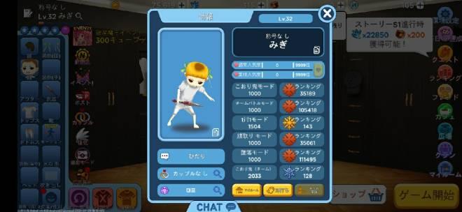 こおり鬼 Online!: 自由掲示板 - S12 image 5