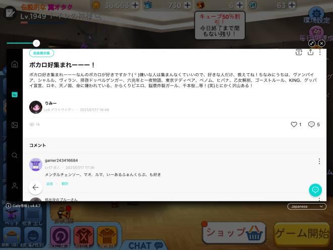 こおり鬼 Online!: 自由掲示板 - 俺が見てないうちにお前何晒してんのw image 2