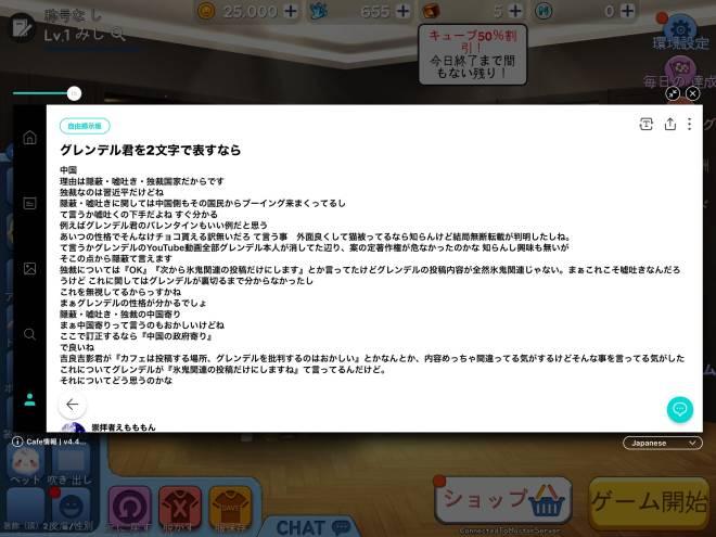 こおり鬼 Online!: 自由掲示板 - いつの写真かね image 6