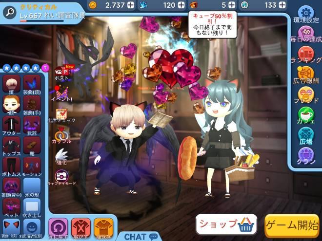 こおり鬼 Online!: 自由掲示板 - いつの写真かね image 2