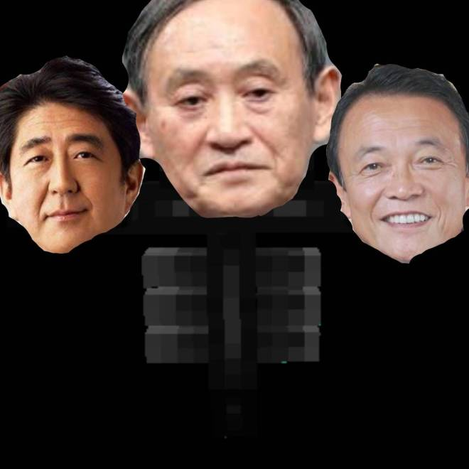 こおり鬼 Online!: 自由掲示板 - カマキリが送りつけてきた image 2