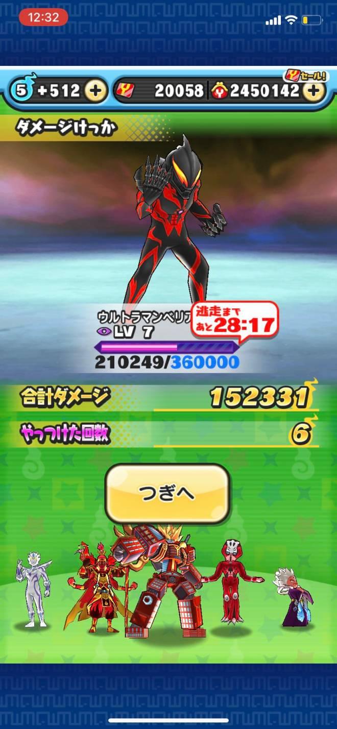こおり鬼 Online!: 自由掲示板 - つぇぇ image 2