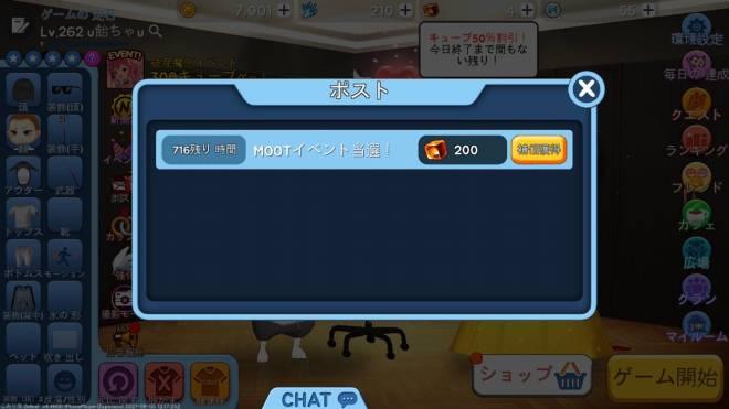 こおり鬼 Online!: 自由掲示板 - こおり鬼デザイナー結果当選! image 2