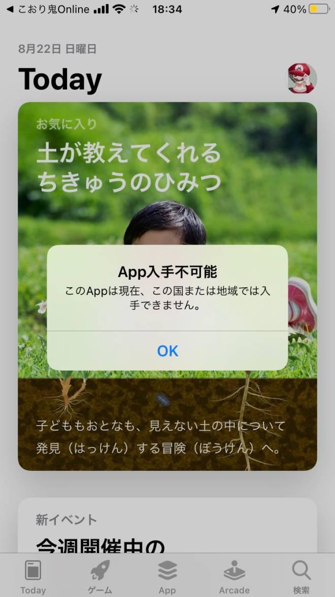 こおり鬼 Online!: スクリーンショット - これどうするん image 2