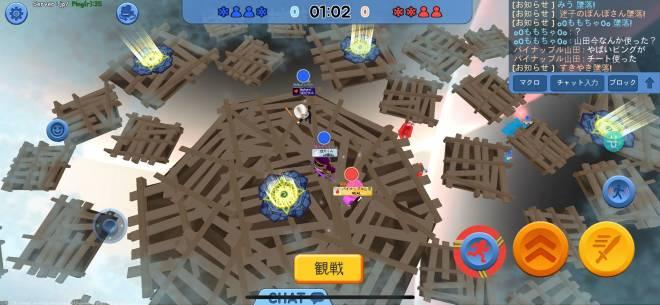 こおり鬼 Online!: 自由掲示板 - [悲報]山田、ついにやらかす image 2