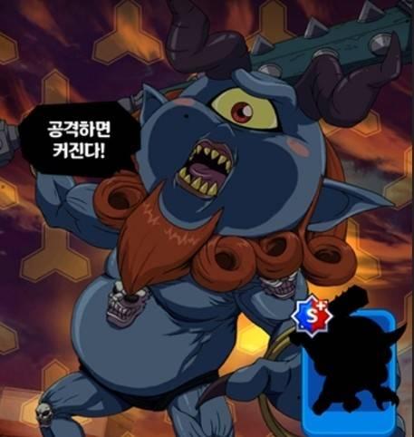 GETCHA GHOST: General - Makhluk Kombinasi Baru image 3