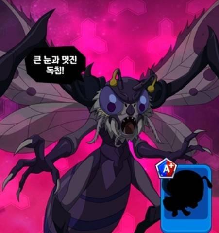 GETCHA GHOST: General - Makhluk Kombinasi Baru image 2