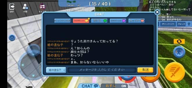 こおり鬼 Online!: 自由掲示板 - .....、 image 2