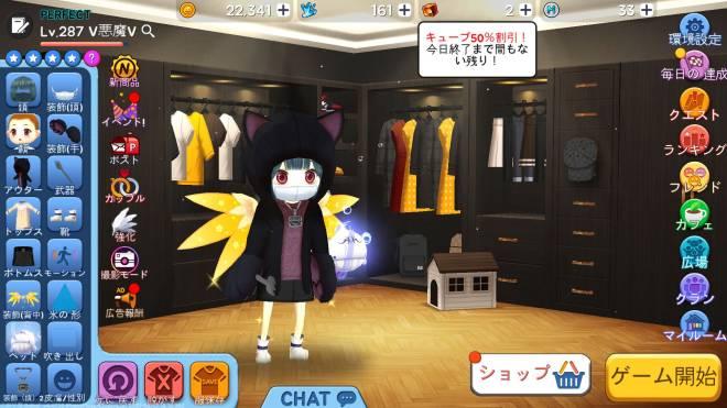こおり鬼 Online!: 自由掲示板 - 最近やってなかったw image 2