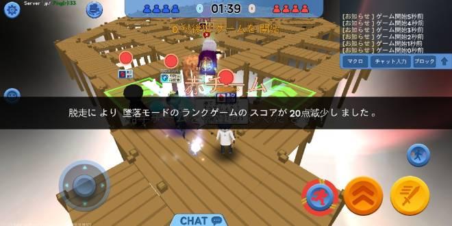 こおり鬼 Online!: 自由掲示板 - くそですね、 image 5