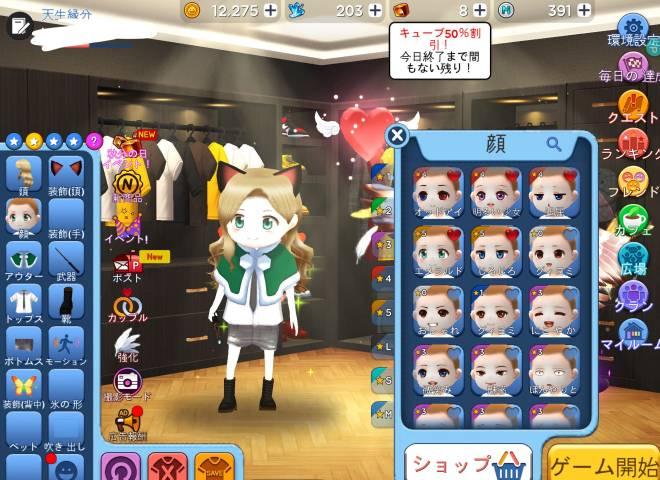 こおり鬼 Online!: 自由掲示板 - ふざけんな image 2