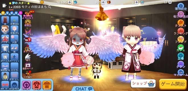こおり鬼 Online!: 自由掲示板 - 150♡ image 2