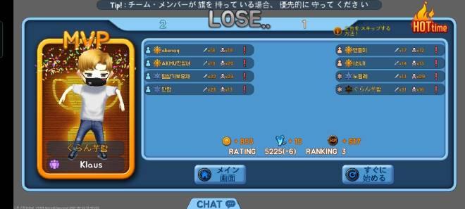 こおり鬼 Online!: 自由掲示板 - … image 2