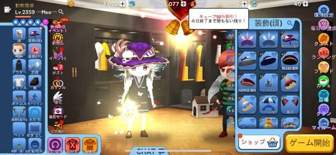 こおり鬼 Online!: 自由掲示板 - 悪いけどださいからさ…… image 2