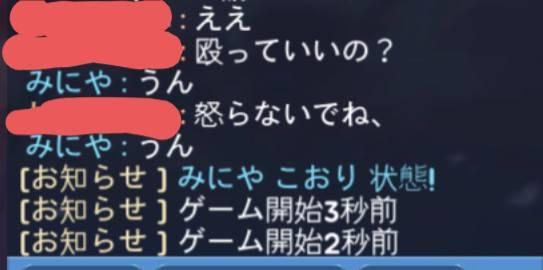 こおり鬼 Online!: 自由掲示板 - ちーたーさん image 4