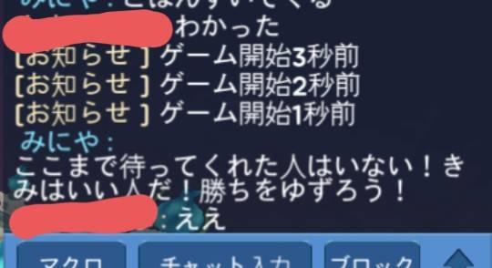 こおり鬼 Online!: 自由掲示板 - ちーたーさん image 3