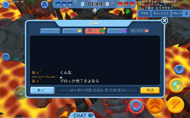 こおり鬼 Online!: 自由掲示板 - 負け惜しみ image 2