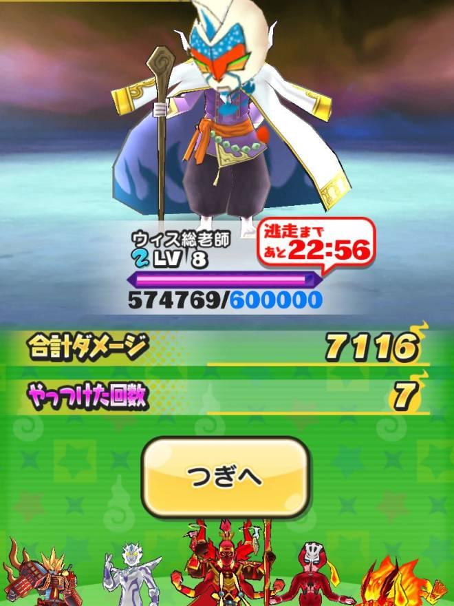 こおり鬼 Online!: 自由掲示板 - ネタキャラ image 2