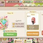 Exchange Fairy boat lv 10