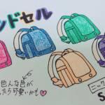 ★マイルームデザインイベント★
